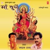 Maa Durge Songs