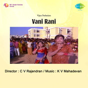 Vani Rani Songs