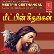 Meetpin Geethangal Songs