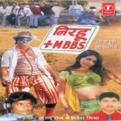 Nirhu M.B.B.S Songs
