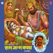 Ram Janam Katha (Manas Gangotri) Songs