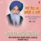 Sadho Eh Man Gaahio Na Jaai Songs