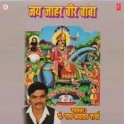 Jai Jahar Beer Baba Songs