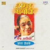 Chaitra Yamini Shanta Shelke Amar Sangeet Songs