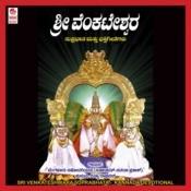 Venkatanatha Song