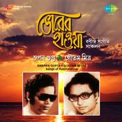 Swapan Goutam Bhorer Haowa Songs