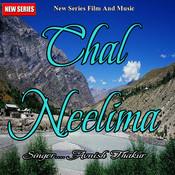 Chal Neelima Songs