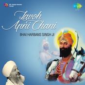 Lavoh Apni Chani Songs