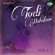 Todi Mahostav Songs