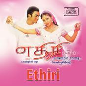 mudhal mudhalaga kadhal duet mp3