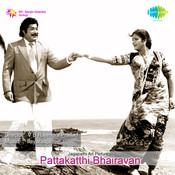 Pattakkatthi Bhairavan Songs