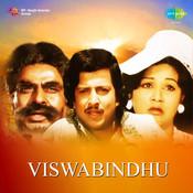Viswabindhu Songs