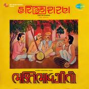 Bhakti Bhav Geeto Songs