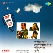 Pran Khola Gaan Songs