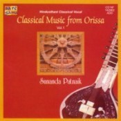 Classical Music From Orissa By Sunanda Patnaik Vol 1 Songs