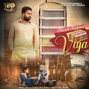 Vaja Songs