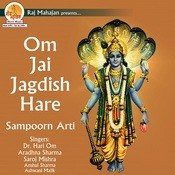 Om Jai Jagdish Hare Songs Download: Om Jai Jagdish Hare MP3