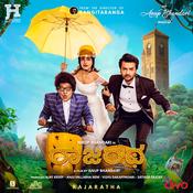 Rajaratha Songs