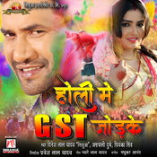 Priyanka Singh Songs Download: Priyanka Singh Hit MP3 New Songs