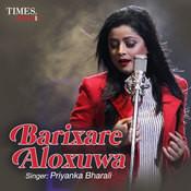 Barixare Aloxuwa Songs