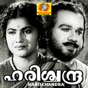 Harischandra Songs