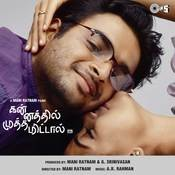 kannathil mutham ital mp3 songs