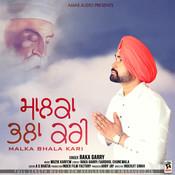 Malka Bhala Kari Song
