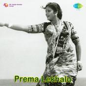 Prema Lekhalu Songs