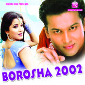 Borosha 2002 Songs