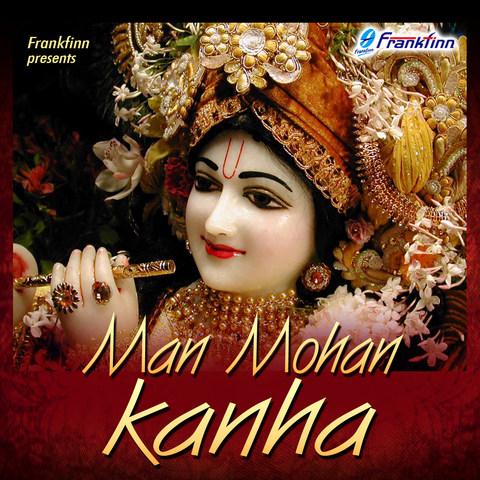 Man Mohan Kanha