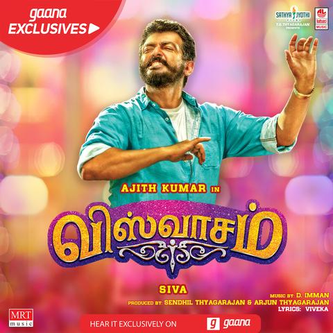 Viswasam Songs Download: Ajith Kumar Viswasam MP3 Tamil