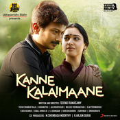 Kanne Kalaimaane (Original Motion Picture Soundtrack) Songs