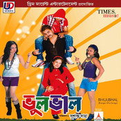 Bhulbhal Songs