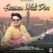 Aassan Wali Dor Song