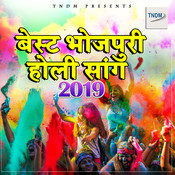 2019 ke holi wala gana mp3