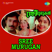 Sree Murugan Songs