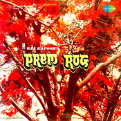 Prem Rog Songs
