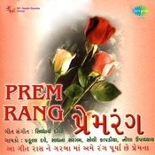 Prem Rang Songs