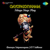 Telugu Basic Stage Play Songs