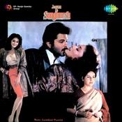 Jeevan Ek Sanghursh Songs