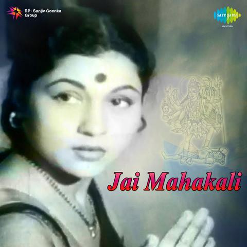 Jai Mahakali Songs Download: Jai Mahakali MP3 Songs Online Free on