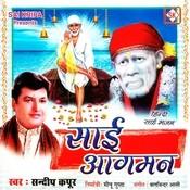 Sai Ji Ki Aayi Dekho Palki Song