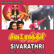 Thenali Ramunee Song