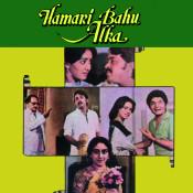 Hamari Bahu Alka Songs