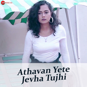 Athavan Yete Jevha Tujhi Nitin Kute Full Mp3 Song