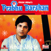 Prabhu Darshan  Vol.  2 Songs