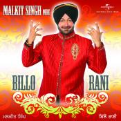 Billo Rani - Malkit Singh Songs
