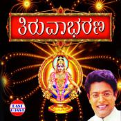 Thiruvabharana Songs
