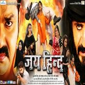 Jai Hind Chhote Baba Full Mp3 Song