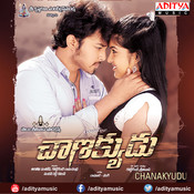 Chanakyudu Songs